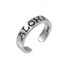 Sterling Silver Aloha Engraved Adjustable Toe Ring - TR184
