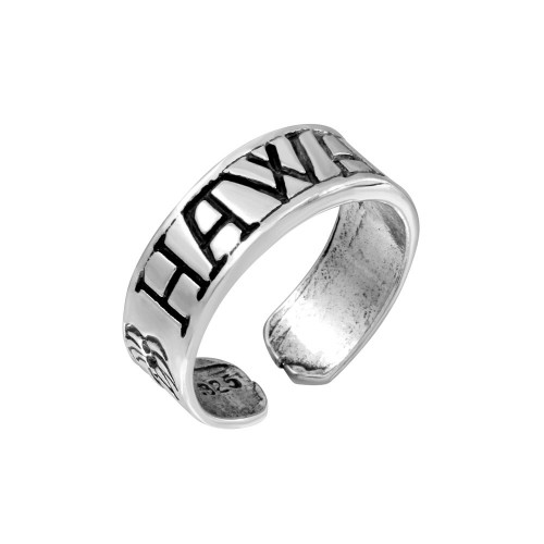 Wholesale Sterling Silver 925 Engraved Hawaii Adjustable Toe Ring - TR188-A