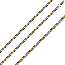 Stainless Steel Open Box Link Gold Color And Steel 2 Toned Chain 3.3mm- SSC086GP