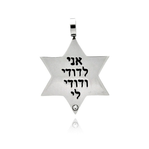Wholesale Stainless Steel Star of David Jewish Writing Clear Crystal Charm Pendant - SSP00314