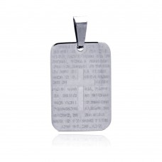 Wholesale Stainless Steel Cross Prayer Dog Tag Charm Pendant - SSP00221